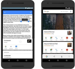 image android now on tap