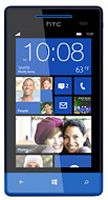 HTC 8S Windows Phone