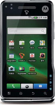 Motorola XT720 Sim Free Unlocked Mobile Phone