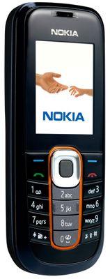Nokia 2600 Classic Sim Free Unlocked Mobile Phone