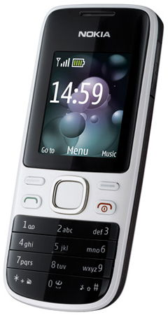 Nokia 2690 Sim Free Unlocked Mobile Phone