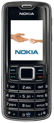 Nokia 3110 Classic Sim Free Unlocked Mobile Phone
