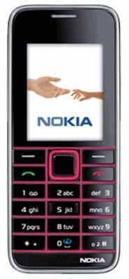 Nokia 3500 Pink Sim Free Unlocked Mobile Phone