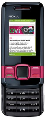 Nokia 7100 Supernova (Jelly Red) Sim Free Unlocked Mobile Phone