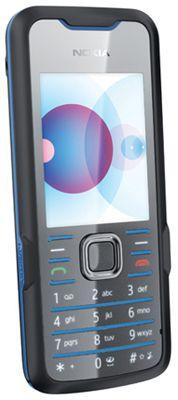 Nokia 7210 Supernova Sim Free Unlocked Mobile Phones