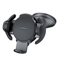 Nokia Universal Car Cradle Black (CR-123)