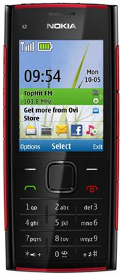 Nokia X2 Sim Free Unlocked Mobile Phone