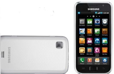 Samsung Galaxy S White Sim Free