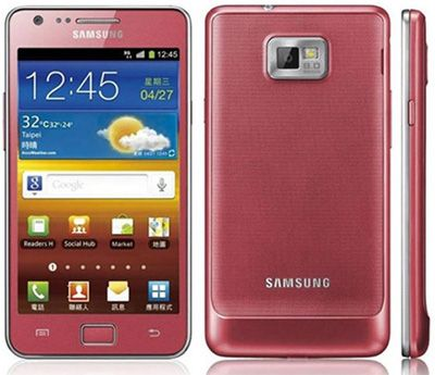 Samsung Galaxy S II Pink Sim Free