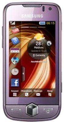 Samsung Jet Lilac Sim Free Unlocked Mobile Phone