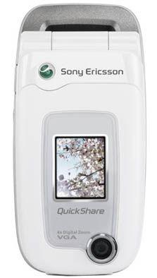 Sony Ericsson Z520i (White) Sim-Free Unlocked