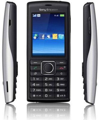 Sony Ericsson Cedar Sim Free Unlocked Mobile Phone