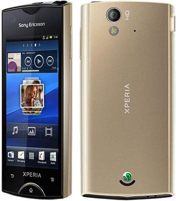 Sony Ericsson Xperia ray Gold Sim Free