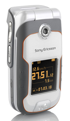 Sony Ericsson W710i Walkman Mobile Phone Sim Free Unlocked